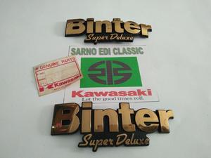 binter-kawasaki