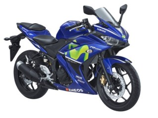 R25-Movistar-Yamaha-MotoGP-Livery-2017