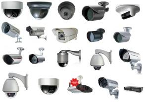 Katalog CCTV AVTECH