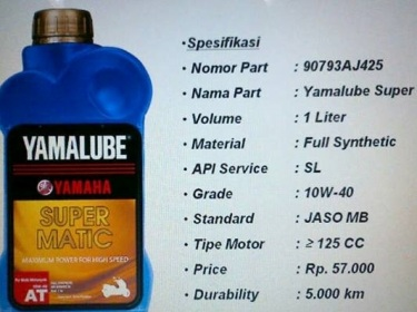 yamalube-super-matic-2