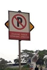 dilarang parkir jembatan1