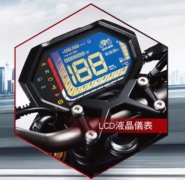 kymco k-rider11
